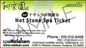 Hot-Stone-Spa-ticket(green)with-border