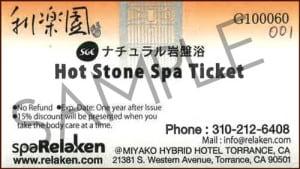 Hot-Stone-Spa-ticket(orange)with-border