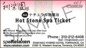 Hot-Stone-Spa-ticket(pink)with-border