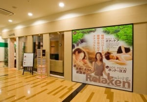 Hot stone spa & relaxation  Chiba-ken